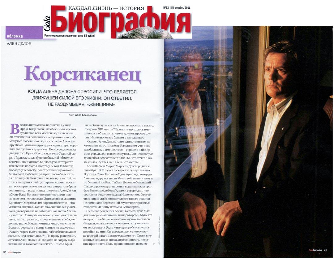 Alain Delon, Gala Russe